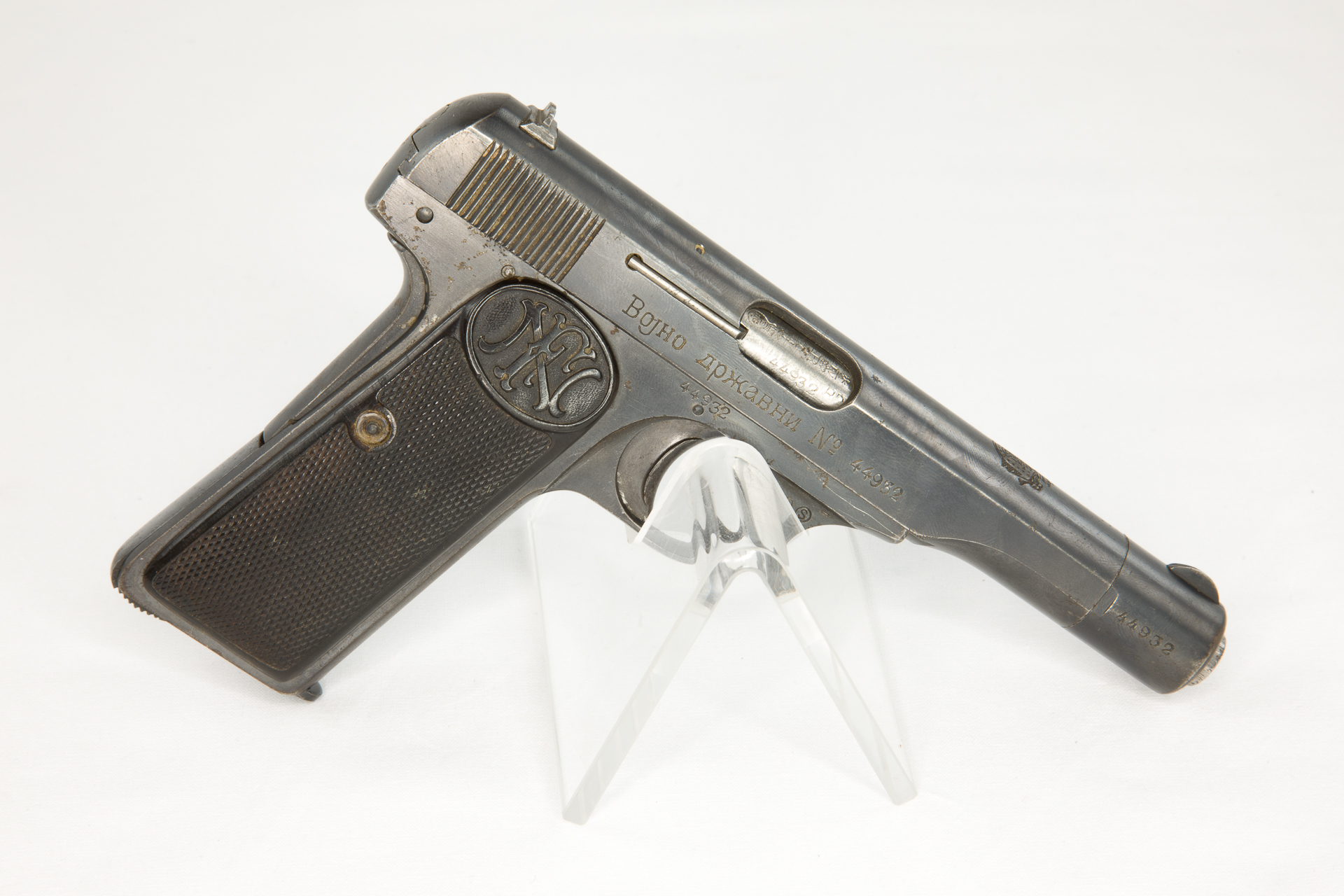 gebr. FN Pistole Mod. 10 mit kyrillischen Schriftzug